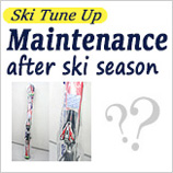 How to the skis after the end of the season