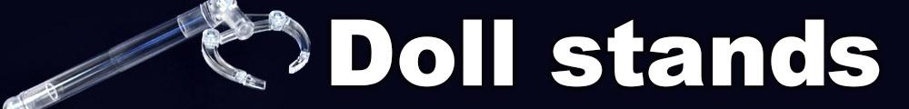 dollstand/ドール用スタンド