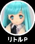 Petite P-chan