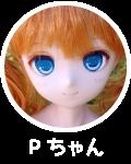 P-chan