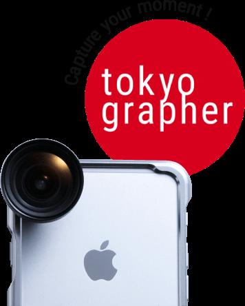 tokyo-grapher