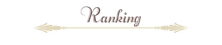 LIZ LISA Ranking
