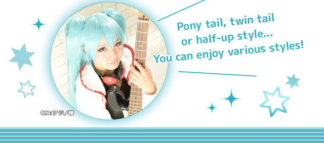 Pony tail, twin tail or half-up style...You can enjoy various styles!