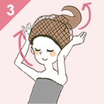 how to wear wig03